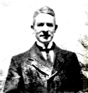 Warren Pearl