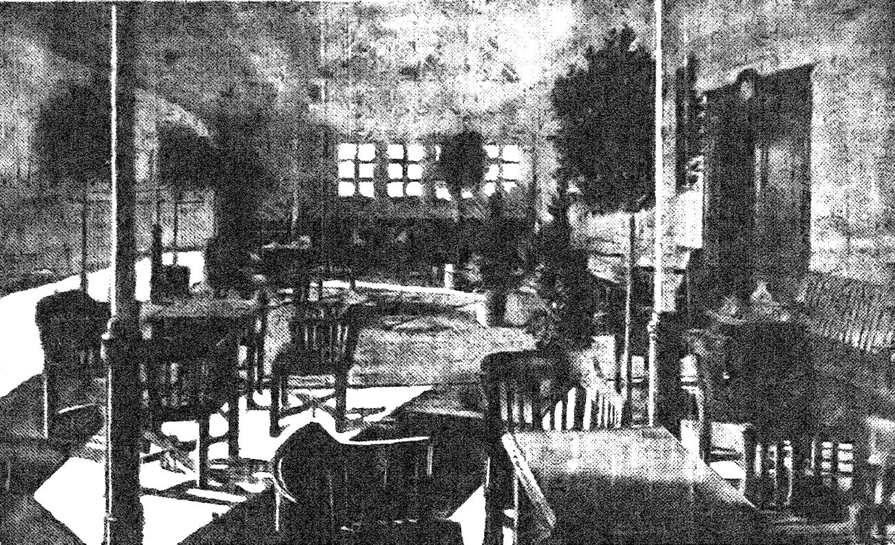 Verandah Cafe